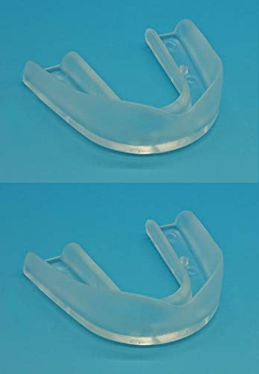 豊富な脈拍動自分にピッタリの歯ぎしり対策マウスピースが作れる、手作り【Dr.Silicone デンタルマウスピース?歯ぎしり】お得な2個組でさらに温度計と鼻クリップ付きですが、温度計と鼻クリップはメーカーから別送致します!