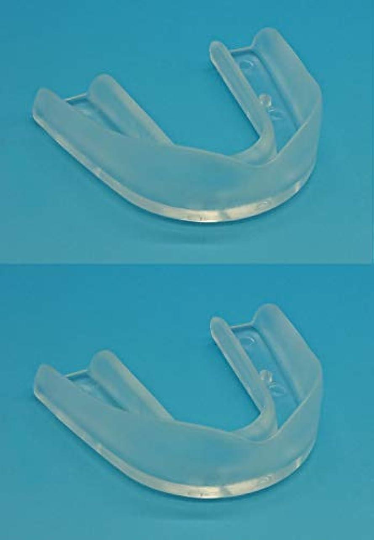 きれいに大工物理自分にピッタリの歯ぎしり対策マウスピースが作れる、手作り【Dr.Silicone デンタルマウスピース?歯ぎしり】お得な2個組でさらに温度計と鼻クリップ付きですが、温度計と鼻クリップはメーカーから別送致します!