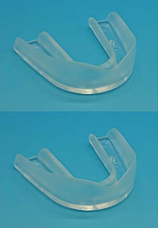 状態解放インフレーション自分にピッタリの歯ぎしり対策マウスピースが作れる、手作り【Dr.Silicone デンタルマウスピース?歯ぎしり】お得な2個組でさらに温度計と鼻クリップ付きですが、温度計と鼻クリップはメーカーから別送致します!