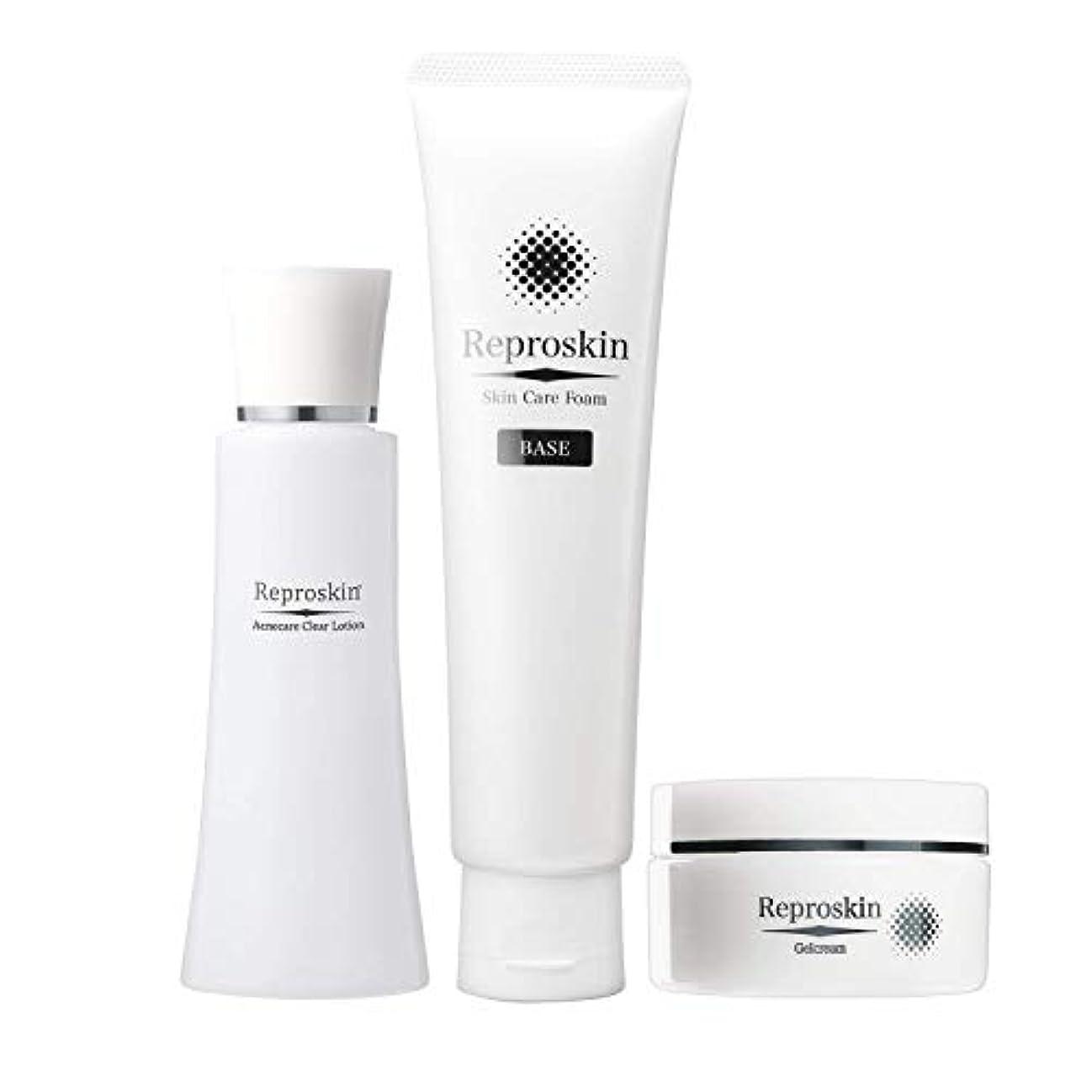 簡潔な汚染出発する医薬部外品 ニキビ 洗顔 化粧水 保湿 クリーム トータルケア セット リプロスキン evo1 100mL スキンケアフォーム 100g ジェルクリーム 50g もちもち 肌 乾燥肌 泡
