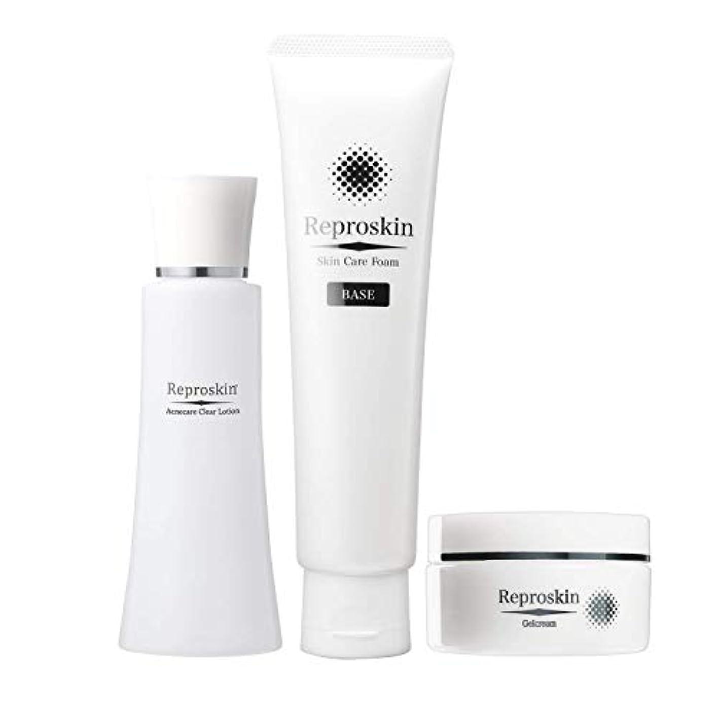 医薬部外品 ニキビ 洗顔 化粧水 保湿 クリーム トータルケア セット リプロスキン evo1 100mL スキンケアフォーム 100g ジェルクリーム 50g もちもち 肌 乾燥肌 泡
