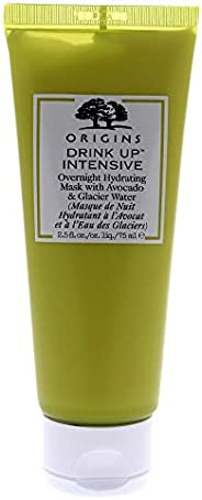 Drink Up Intensive Overnight Hydrating Mask With Avocado & Swiss Glacier Water, 75 millili
