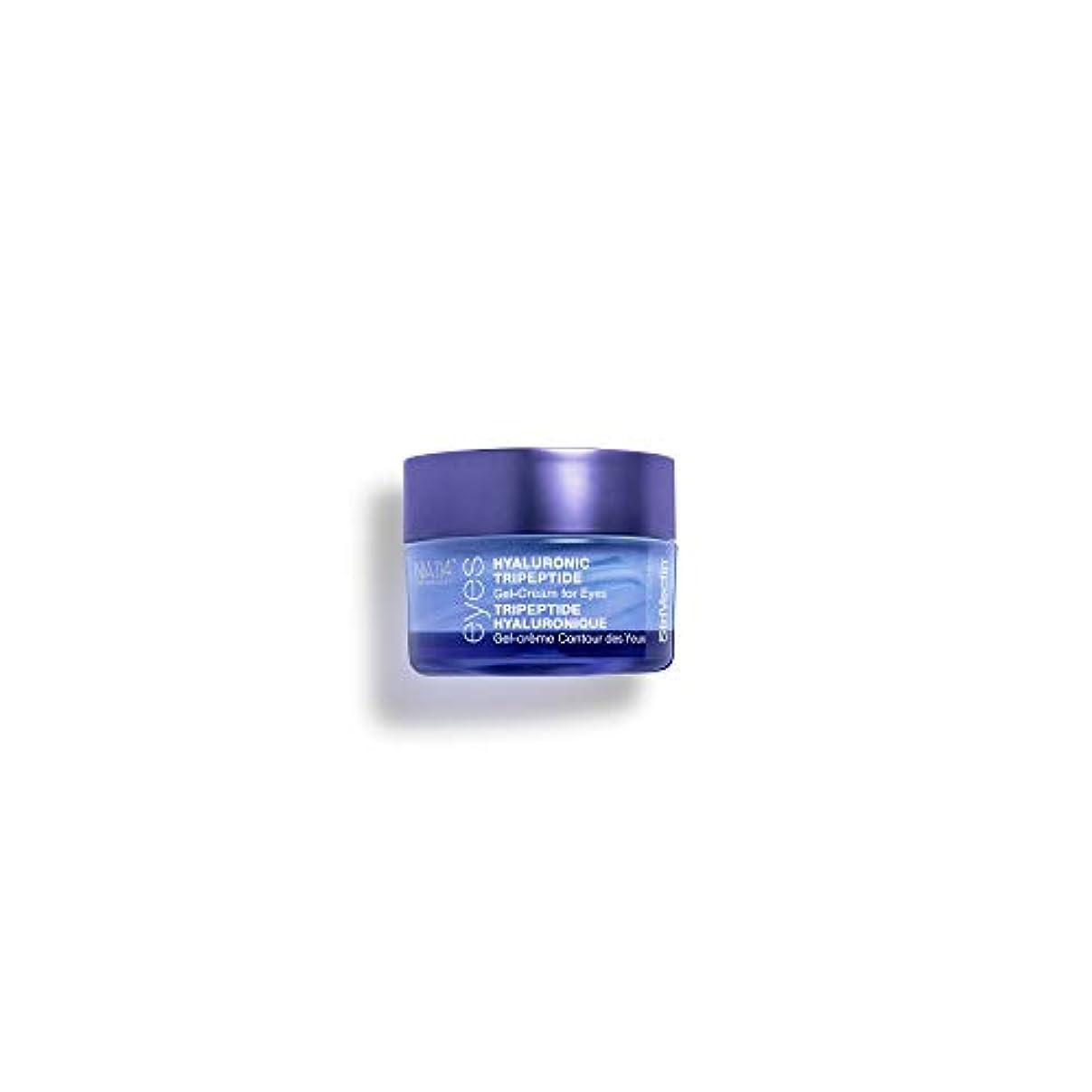 マウス傷跡変装Hyaluronic Tripeptide Gel-Cream for Eyes