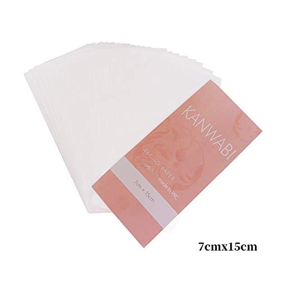 削減スキル是正カットペーパー7×15cm 100枚×10個セット