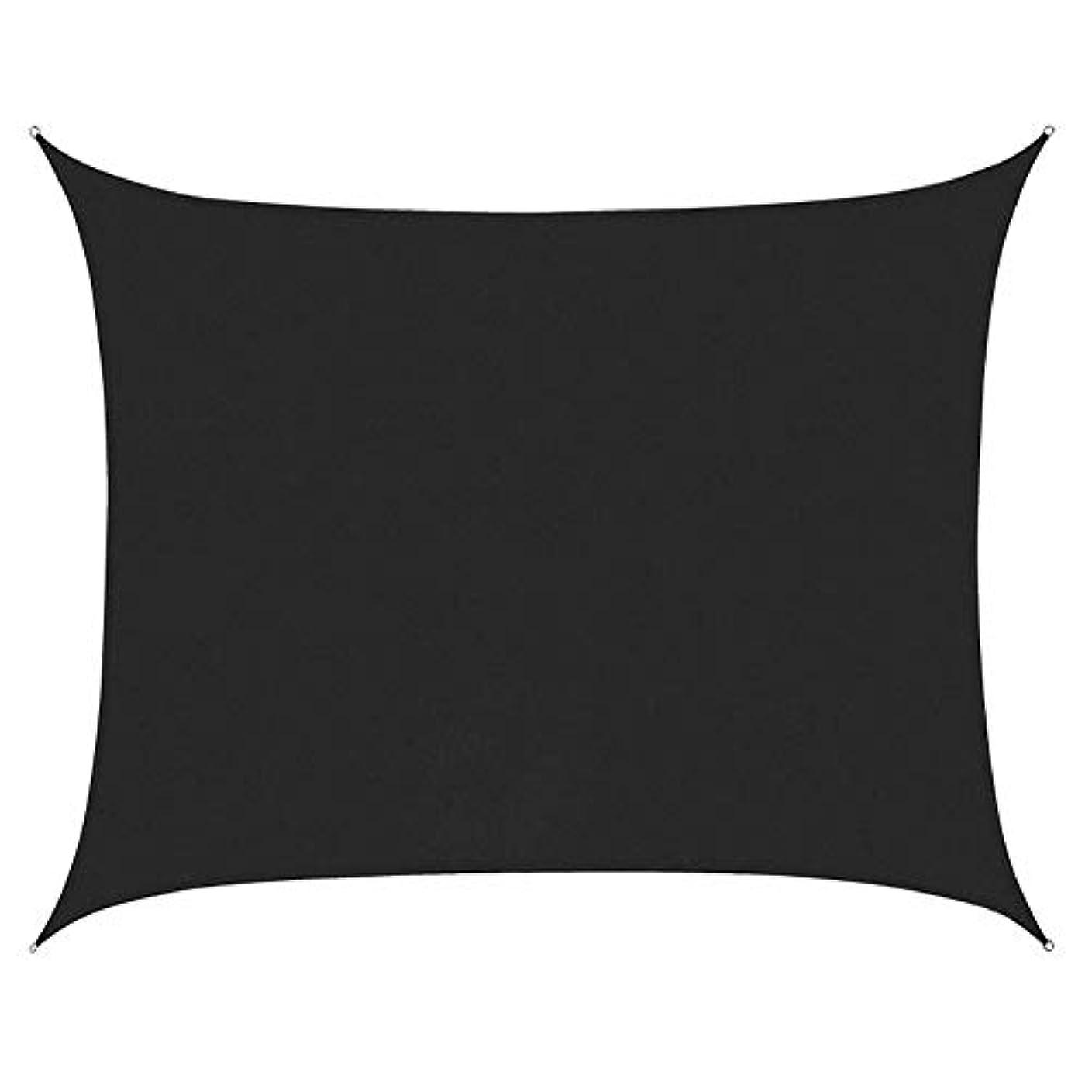 気取らない出身地ギャングスター屋外の防水日よけの帆、95%遮光率防風、薄い、UVブロックオックスフォードポリエステル布パティオガーデンバーベキューエリア3×3メートル(10×10フィート)黒い長方形オーニング