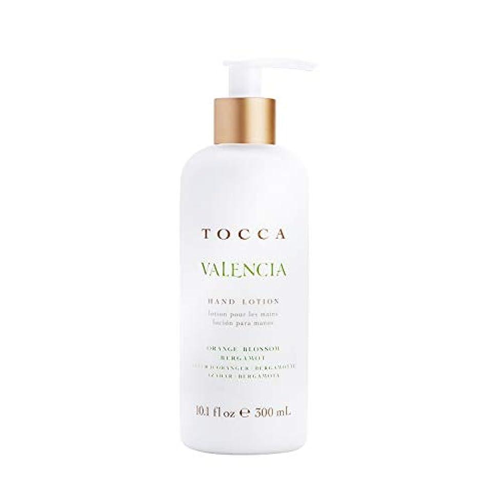 罪湿気の多い満足できるTOCCA(トッカ) ボヤージュ ハンドローション バレンシア 300mL (手肌用保湿 ハンドクリーム オレンジとベルガモットのフレッシュシトラスな香り)