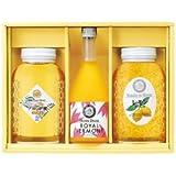 アカシア蜂蜜、レモンはちみつ漬、ローヤルバーモント 1セット