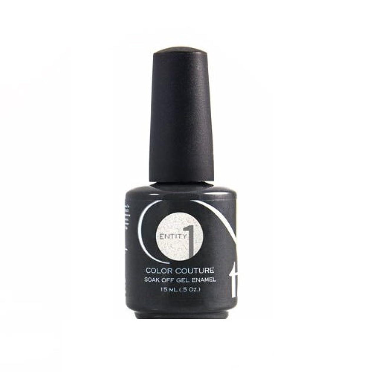 肌オフセットできればEntity One Color Couture Gel Polish - Graphic & Girlish White - 0.5oz / 15ml