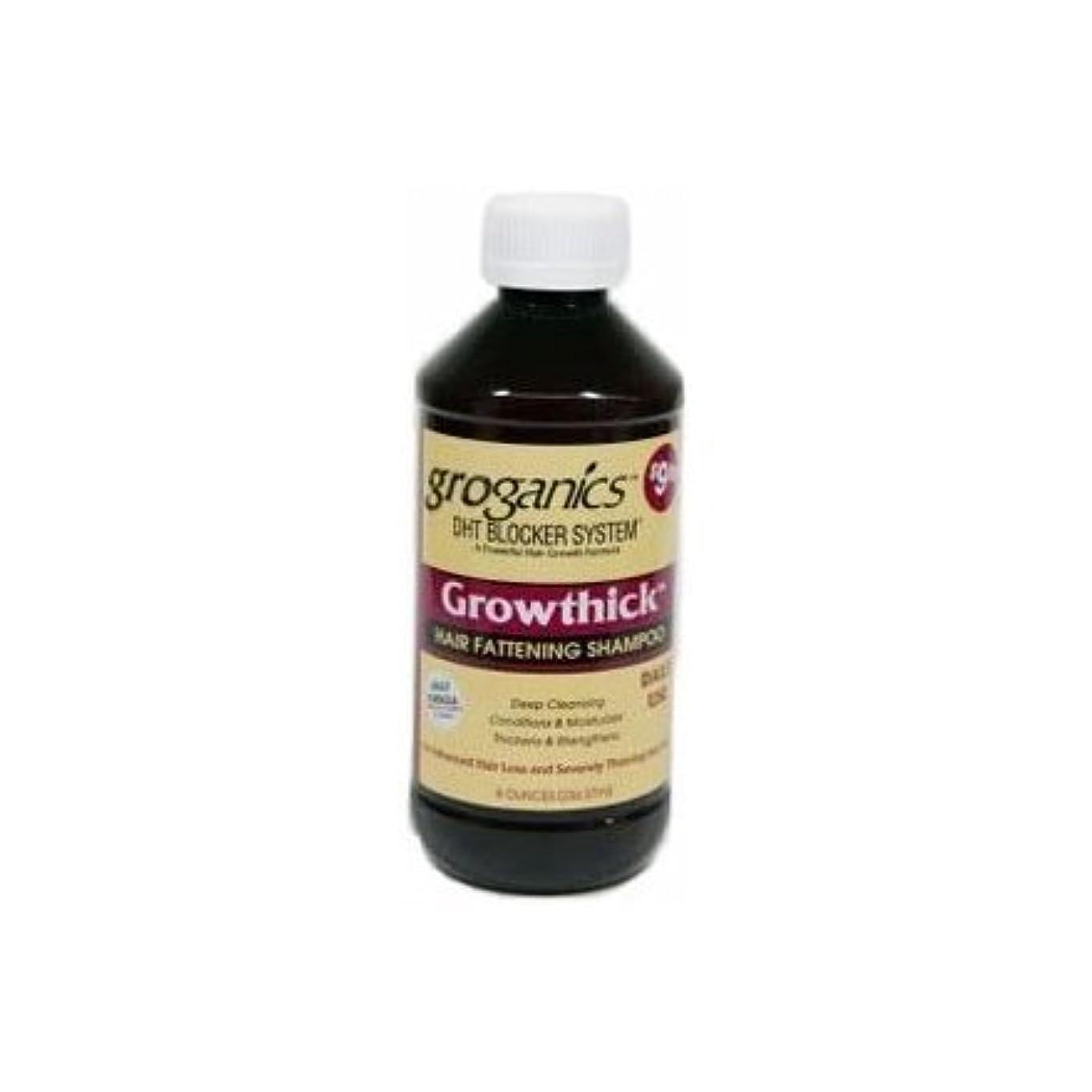 順応性のある渇きゴールデンDHTグローシック育毛シャンプー 235ml (並行輸入品)