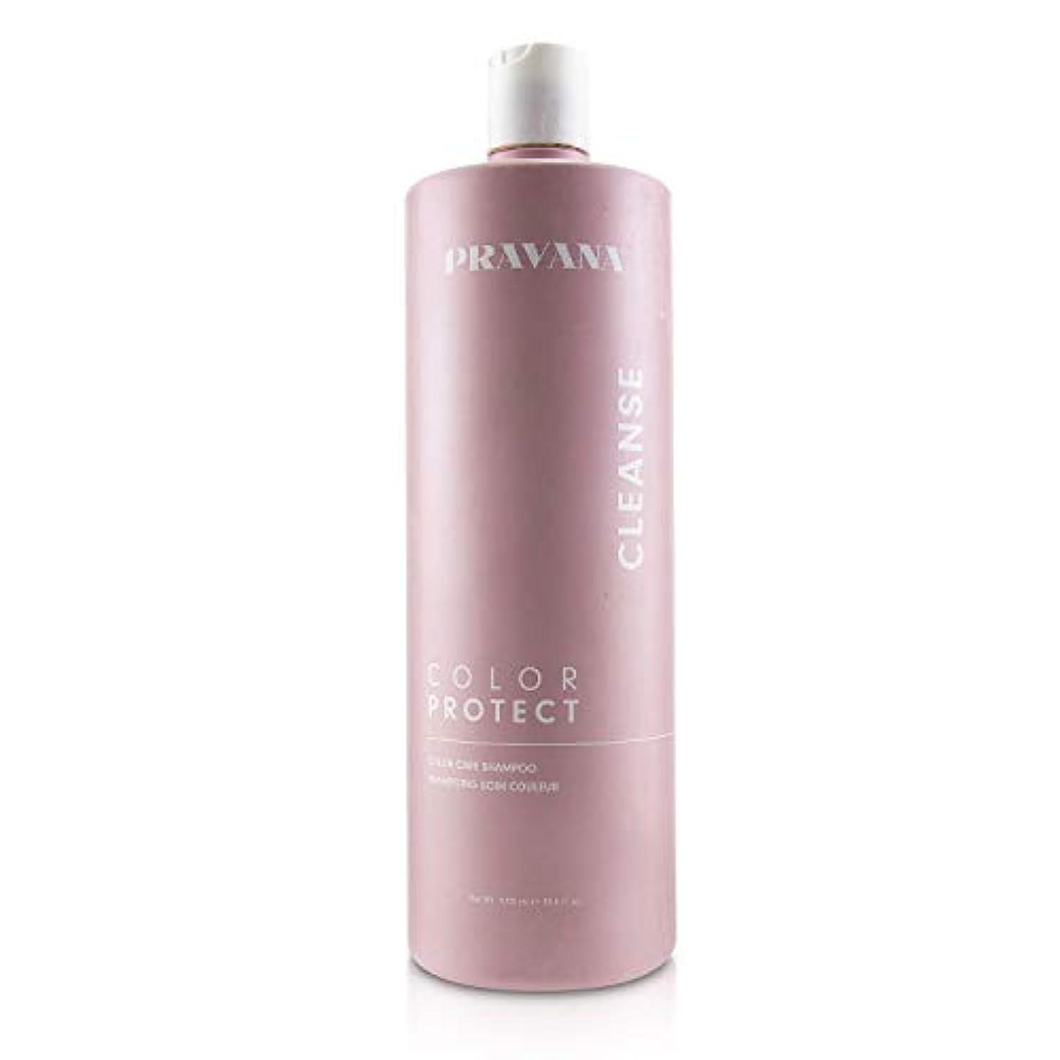 実証する汚れる殺人者Pravana Color Protect Color Care Shampoo 1000ml/33.8oz並行輸入品