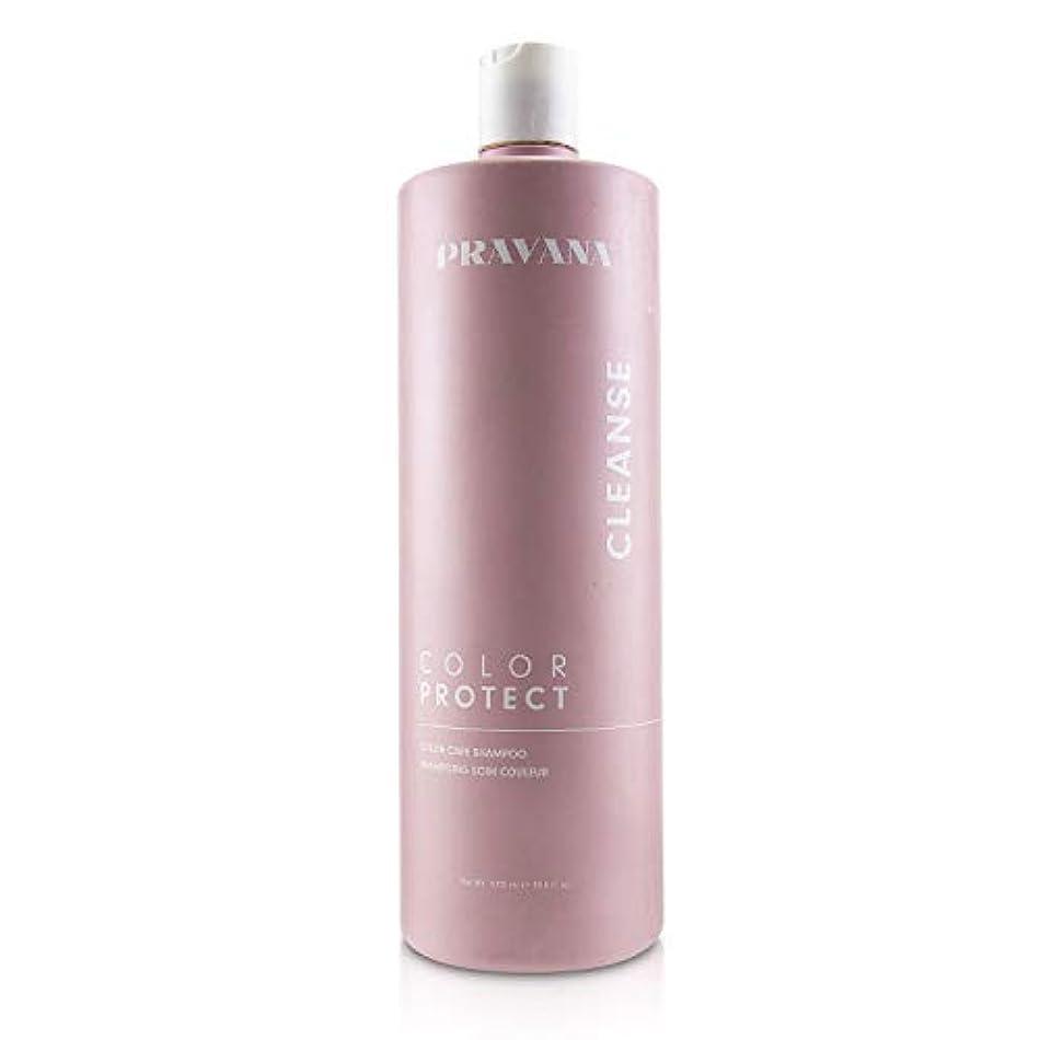 消去請う信頼できるPravana Color Protect Color Care Shampoo 1000ml/33.8oz並行輸入品