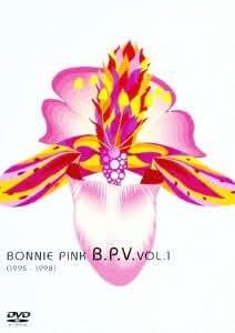 BONNIE PINK : B.P.V vol.1 (1995~1998) [DVD]