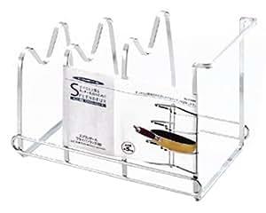 パール金属 スプランドール フライパン ラック 3段 H-9388