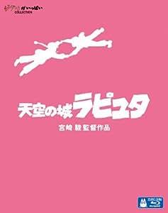 [ジブリがいっぱいCOLLECTION オリジナル色えんぴつ付] 天空の城ラピュタ [Blu-ray]