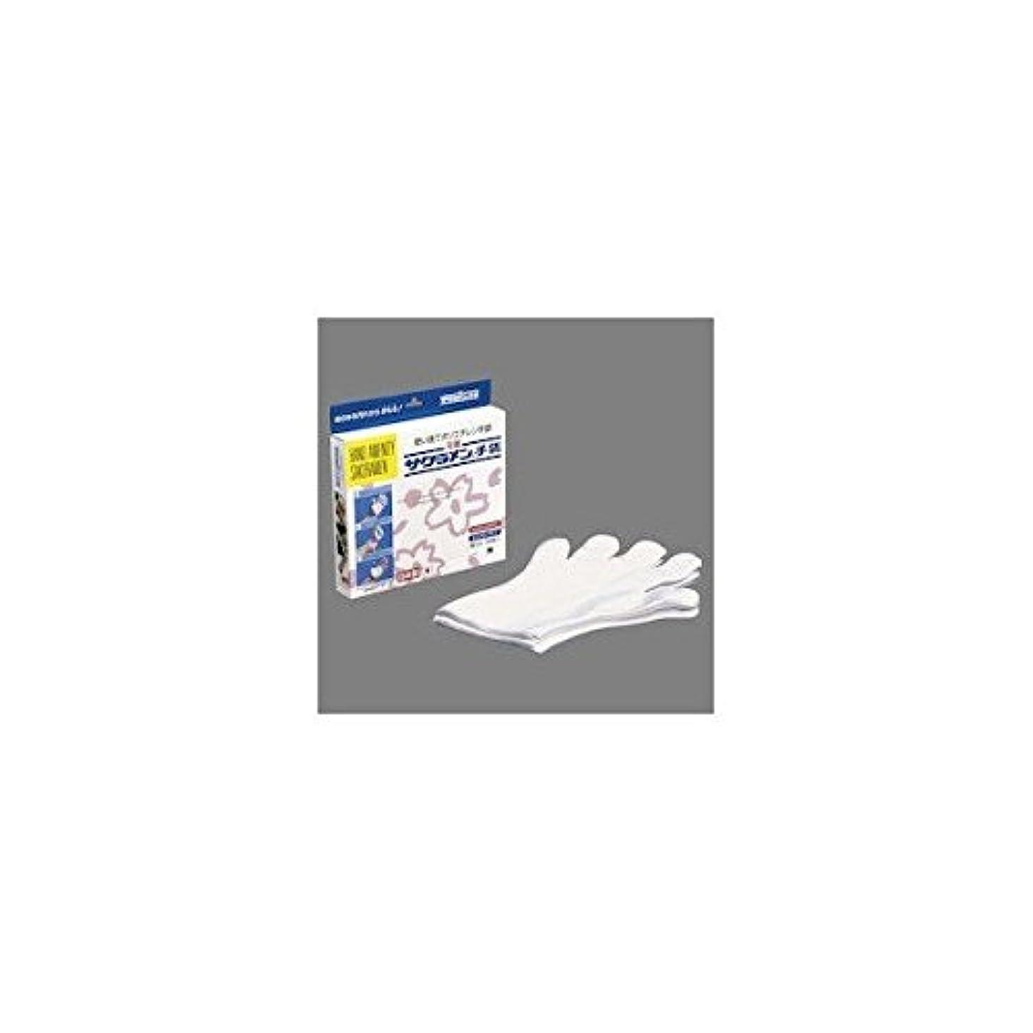 ピケ阻害するバクテリアサクラメン エコノミー手袋 強力A(200枚入)S 18μ