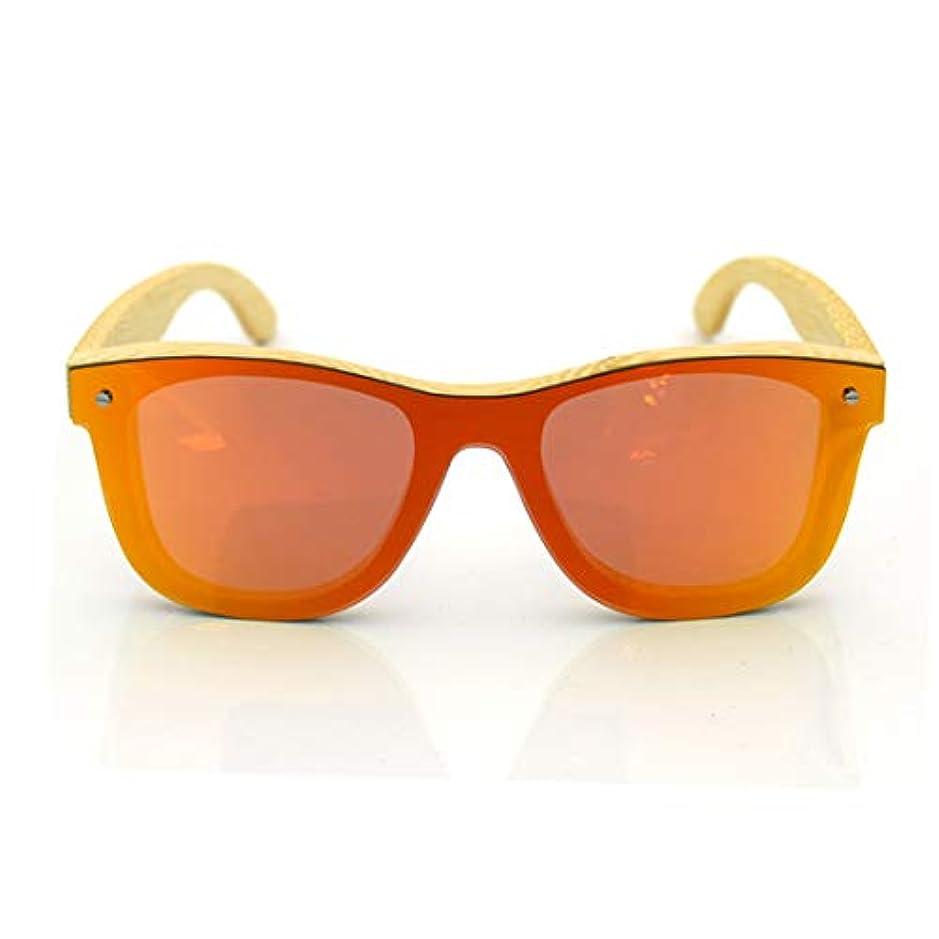 女将センサーにやにやサングラス フレームレスワンピーススタイルカラーレンズウッド偏光サングラスUVプロテクション男性用女性手作り。, ファッションサングラス (色 : オレンジ)