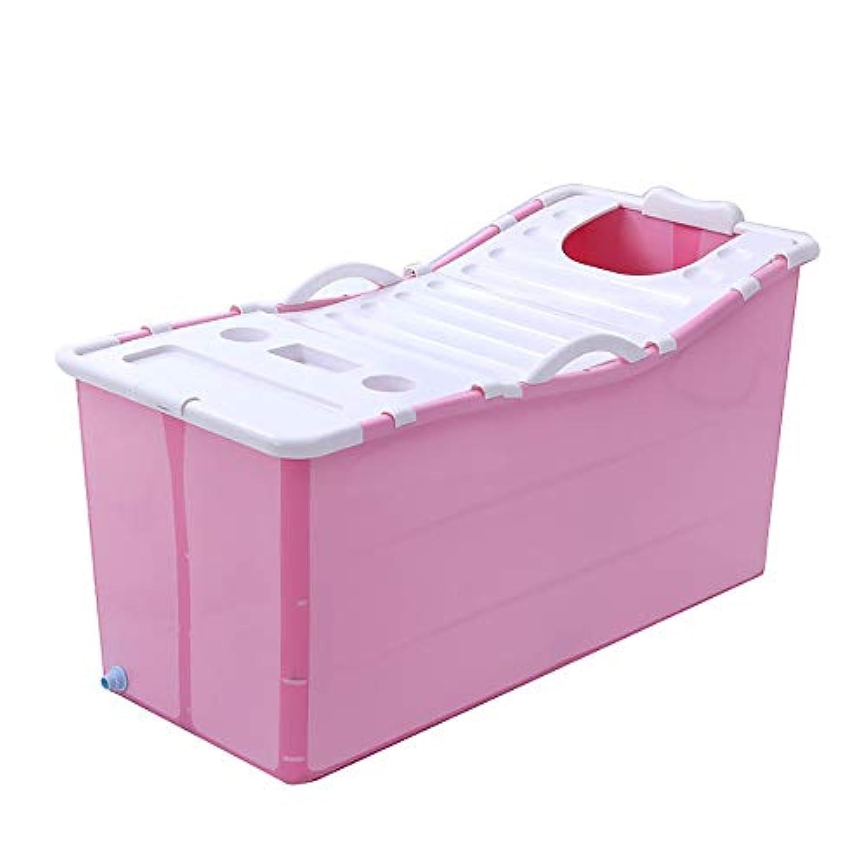 長い折畳み式浴槽プラスチック肥厚浴槽大人子供風呂樽収納桶/シートベンチ (Color : 1#, Size : With lid)