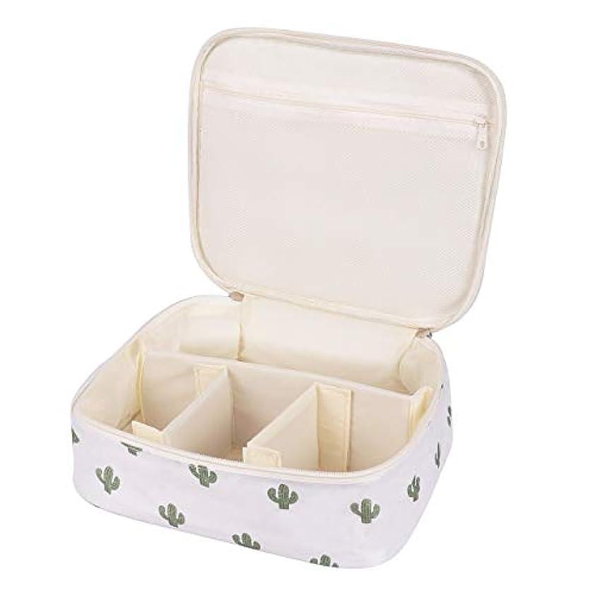 実業家一次振る舞いメイクボックス 旅行用化粧ケース コスメ バッグ ボックス トラベル化粧ポーチ メイクブラシ 小物入れ 収納 (ホワイト サボテン)