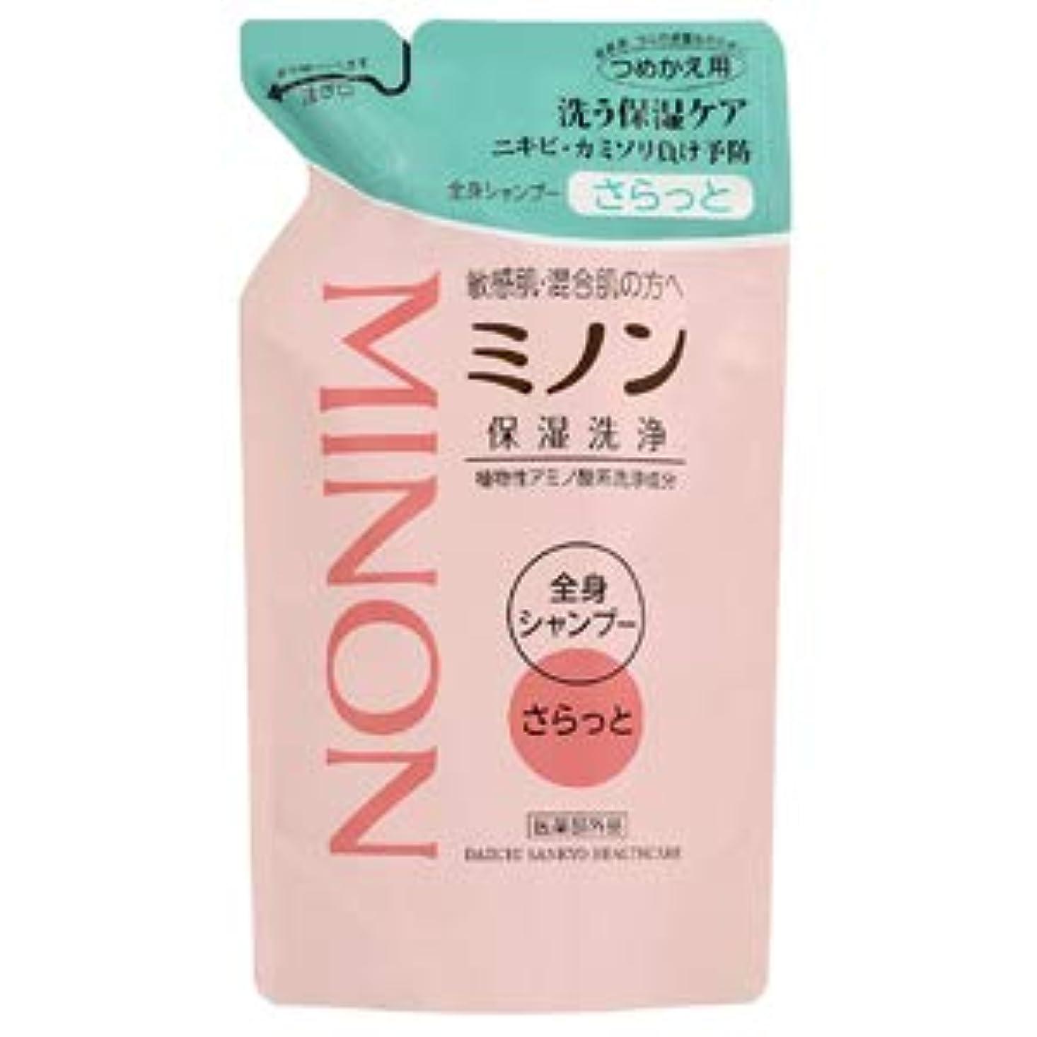 【3個】 ミノン 薬用全身シャンプー さらっとタイプ つめかえ用 380mlx3個 (4987107622457-3)