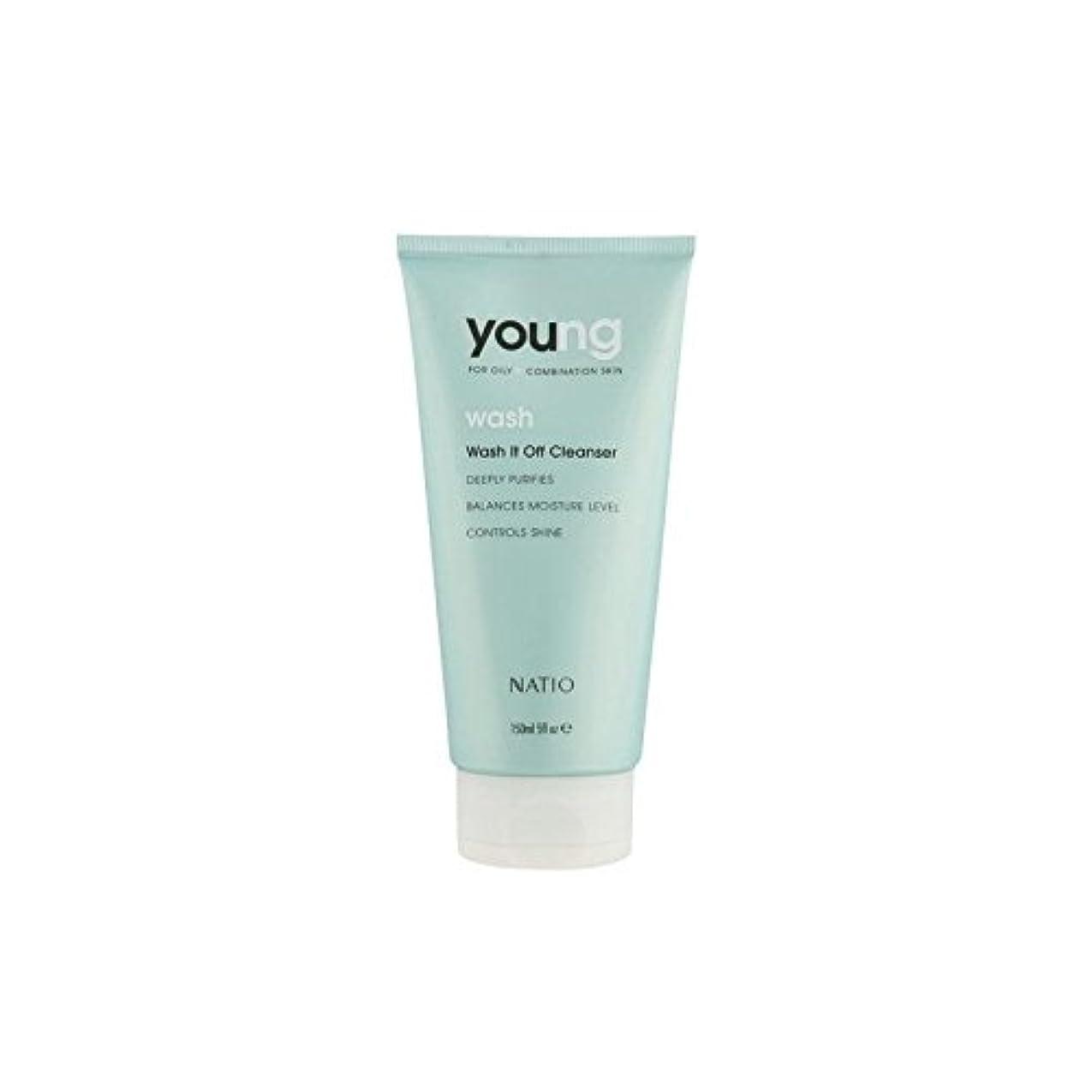 神外向きアスレチック若いウォッシュそれオフクレンザー(150ミリリットル) x4 - Natio Young Wash It Off Cleanser (150ml) (Pack of 4) [並行輸入品]