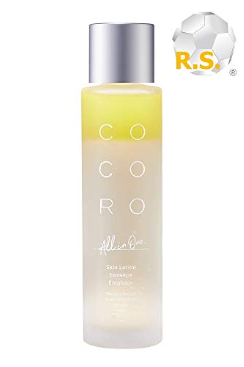 ログ蒸し器修正するCOCORO PLACENTA COCORO化粧美容乳液 オールインワン プラセンタ フラーレン ヒアルロン酸 二層式美容液(80ml)