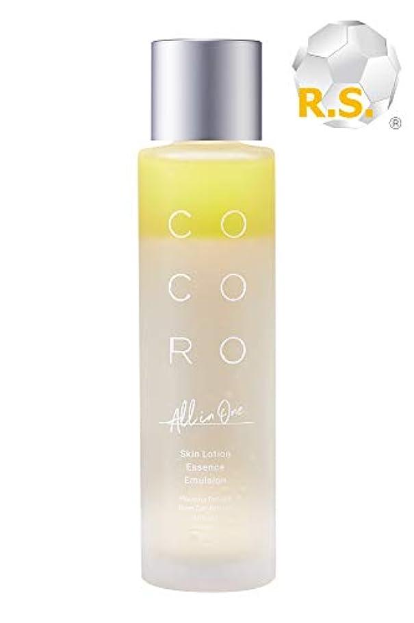 反発あごひげ機知に富んだCOCORO PLACENTA COCORO化粧美容乳液 オールインワン プラセンタ フラーレン ヒアルロン酸 二層式美容液(80ml)