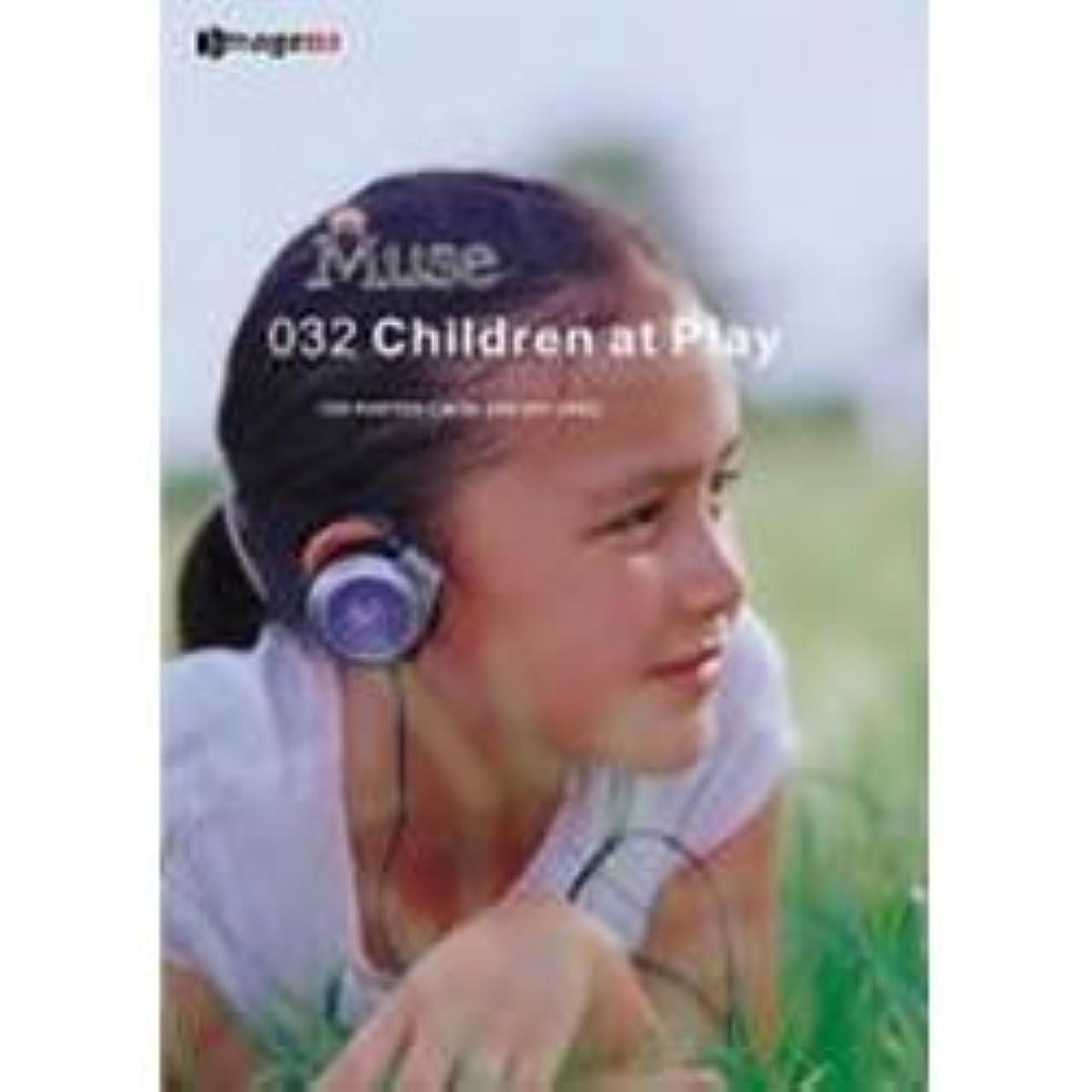 宿命地域書道ミューズ Vol.32 遊ぶ子供