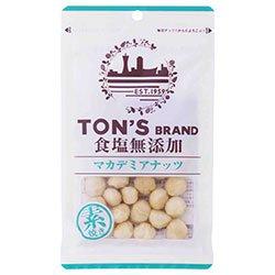東洋ナッツ食品 トン 食塩無添加 マカデミアナッツ 45g×10袋入×(2ケース)