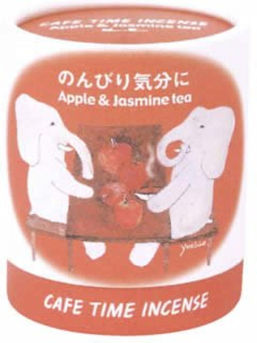 粘液民間冷蔵するカフェタイム インセンス のんびり気分に コーン10個入
