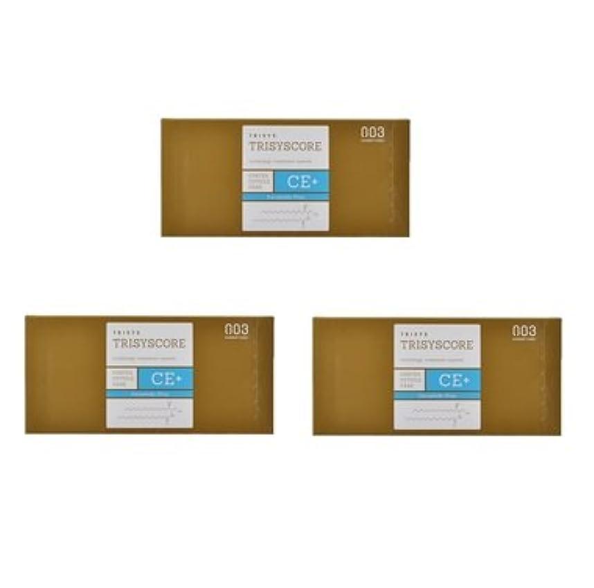 圧縮するドアブランド名【X3個セット】ナンバースリー トリシスコア CEプラス (ヘアトリートメント) 12g × 4包入り