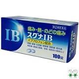 【第2類医薬品】スグナIB 100錠 ※セルフメディケーション税制対象商品