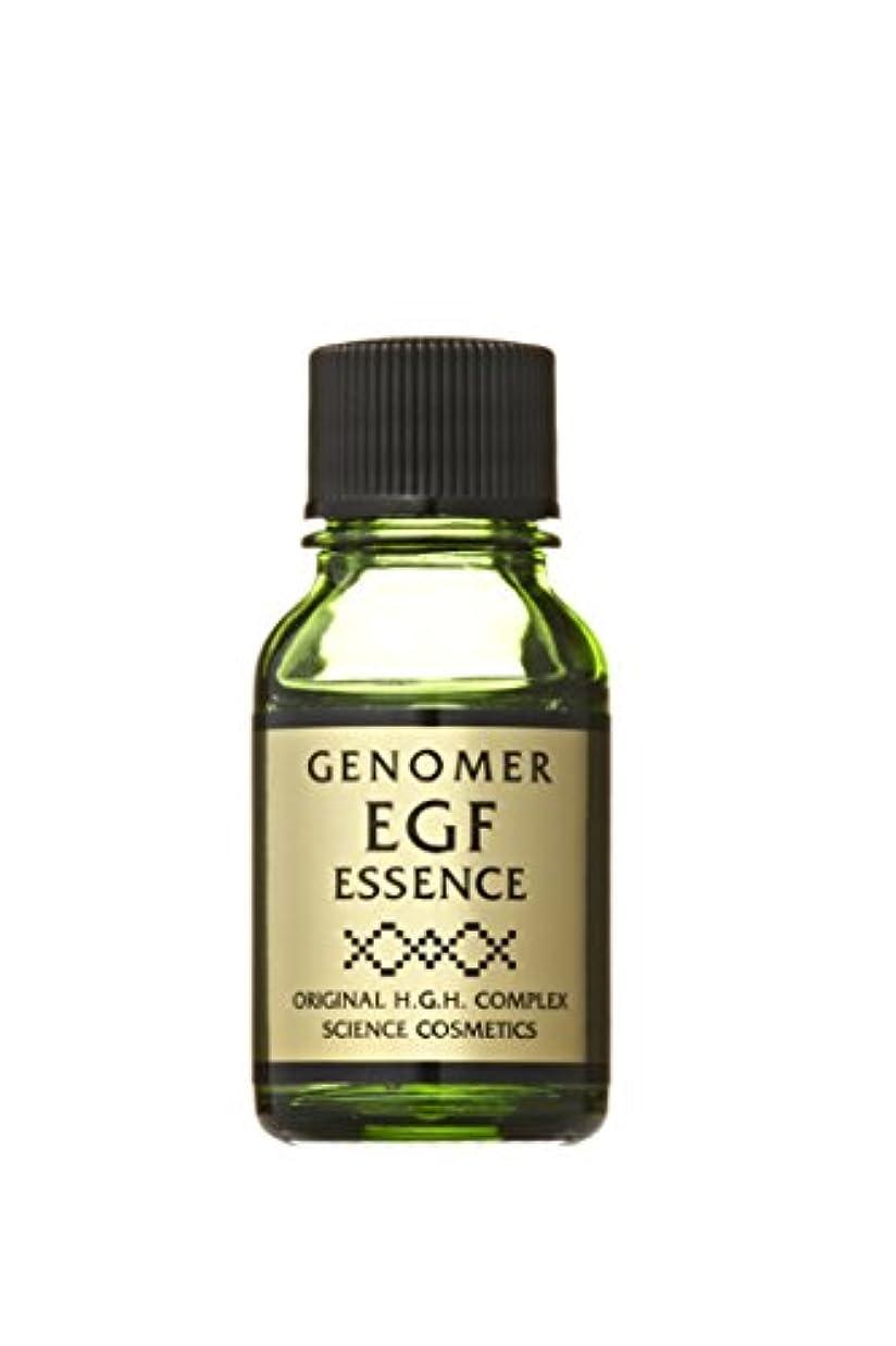 爆発輝度有用ジェノマー EGFエッセンス 美容液
