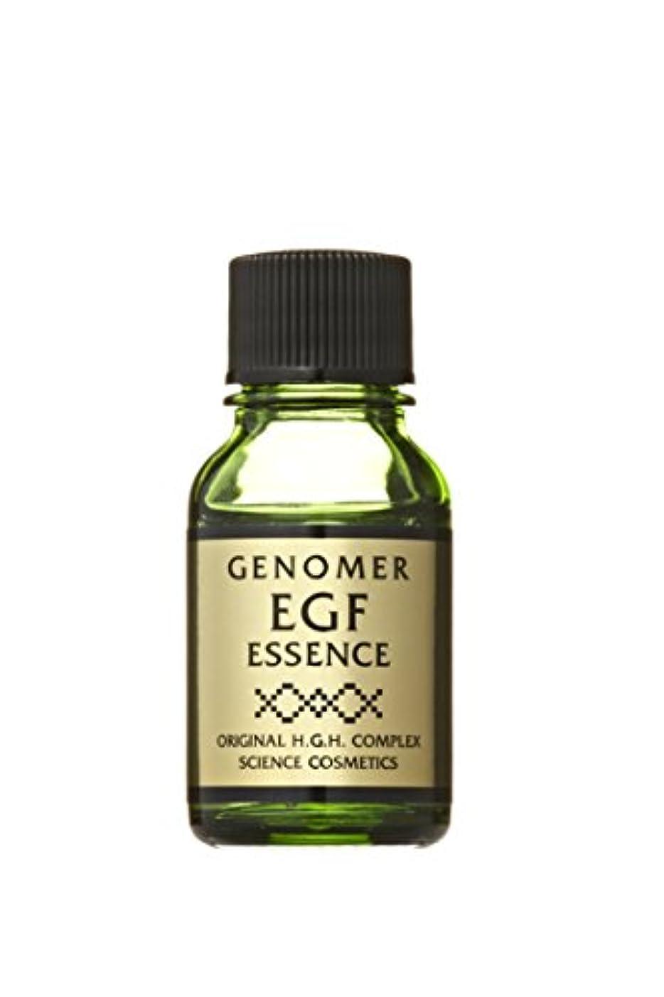熟達したハーブ解説ジェノマー EGFエッセンス 美容液
