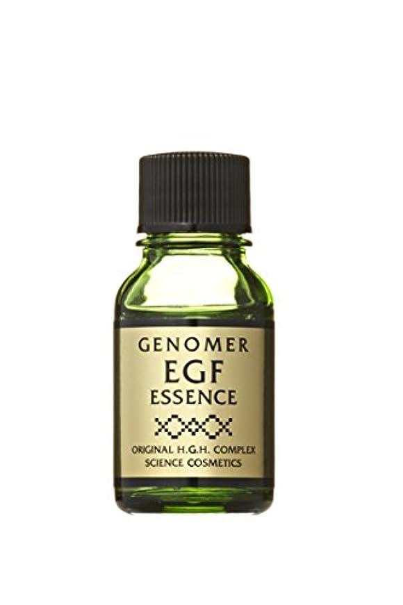 表現まとめる四分円ジェノマー EGFエッセンス 美容液