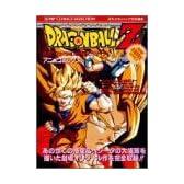 ドラゴンボール―復活のフュージョン!!悟空とベジータ (ジャンプコミックスセレクション アニメコミックス)