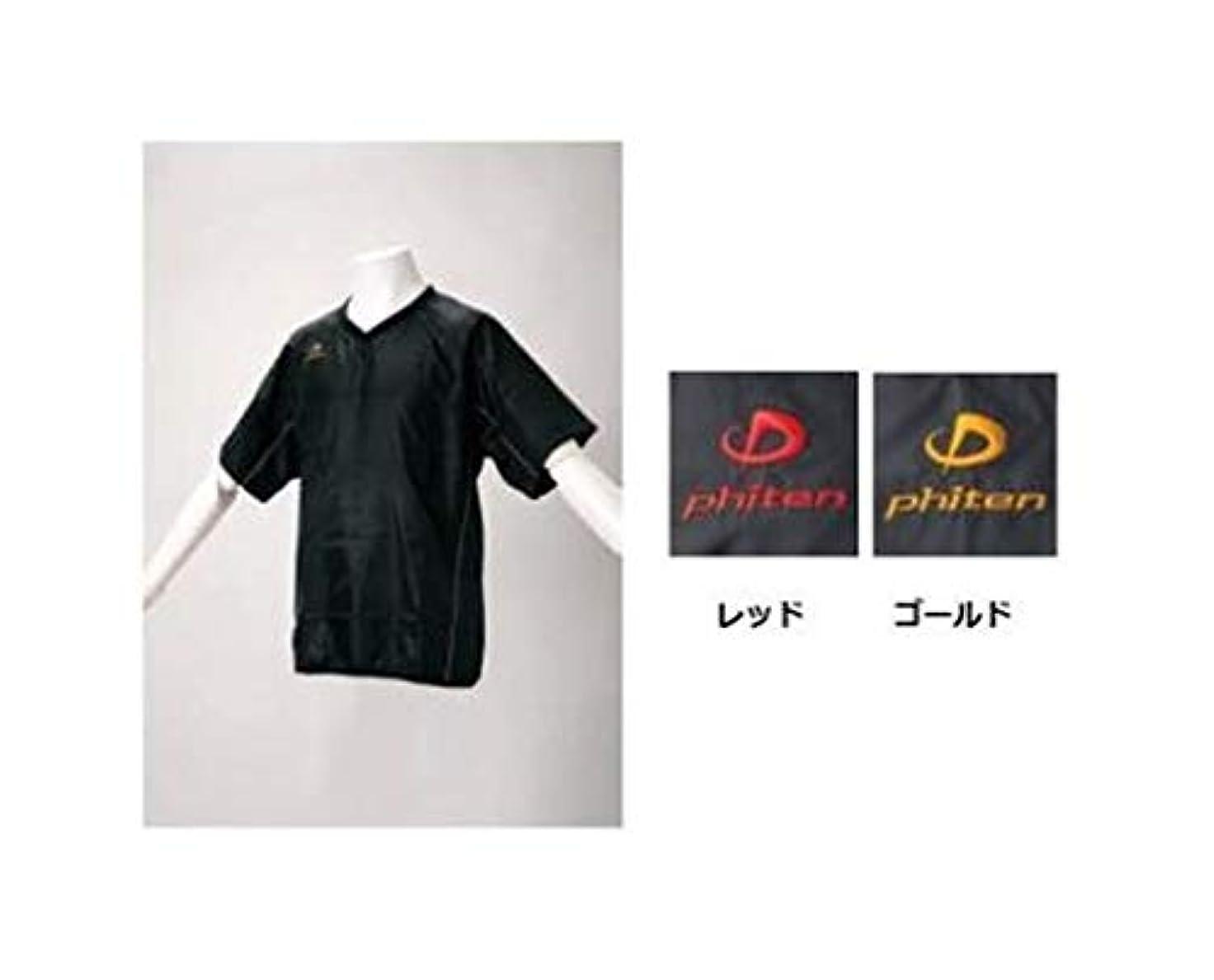 物理学者イサカラウンジファイテン(Phiten) ピステシャツ刺繍 レッド LLサイズ
