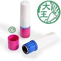 【動物認印】イカ ミトメ3・ダイオウイカ ホルダー:ピンク/カラーインク: 緑
