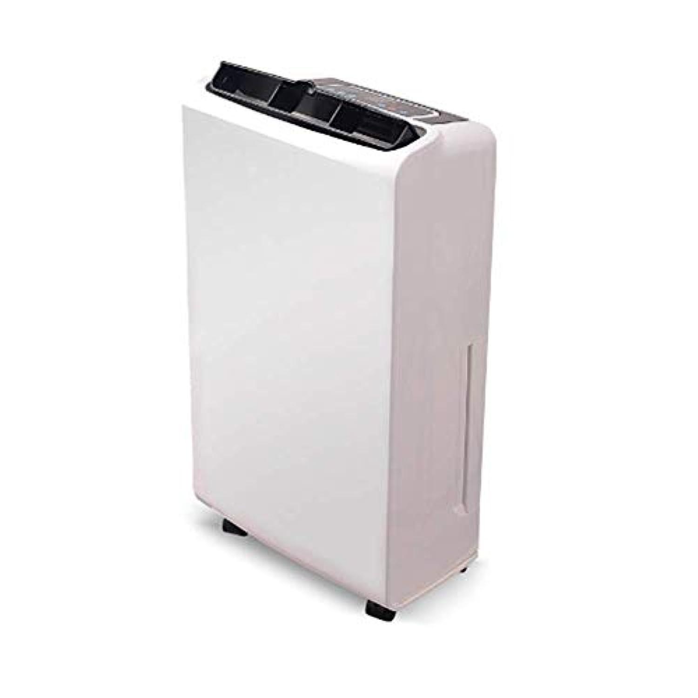 - 除湿機 70m2の広い部屋のための22L / D乾燥除湿器 - 臭気、金型および清潔な空気を排除 - 510 * 290 * 180mm ラップトップ