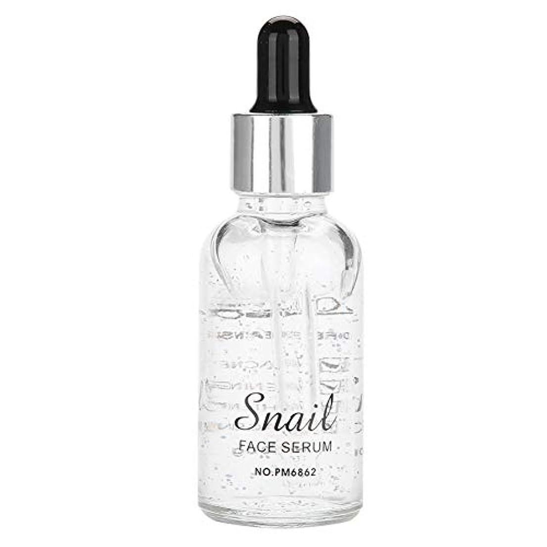 タイプこれまでゴシップSemme Snail Solution血清、天然物質保湿エッセンス粗い毛穴を深く潤いと縮め、肌の弾力性を高め、引き締めます。