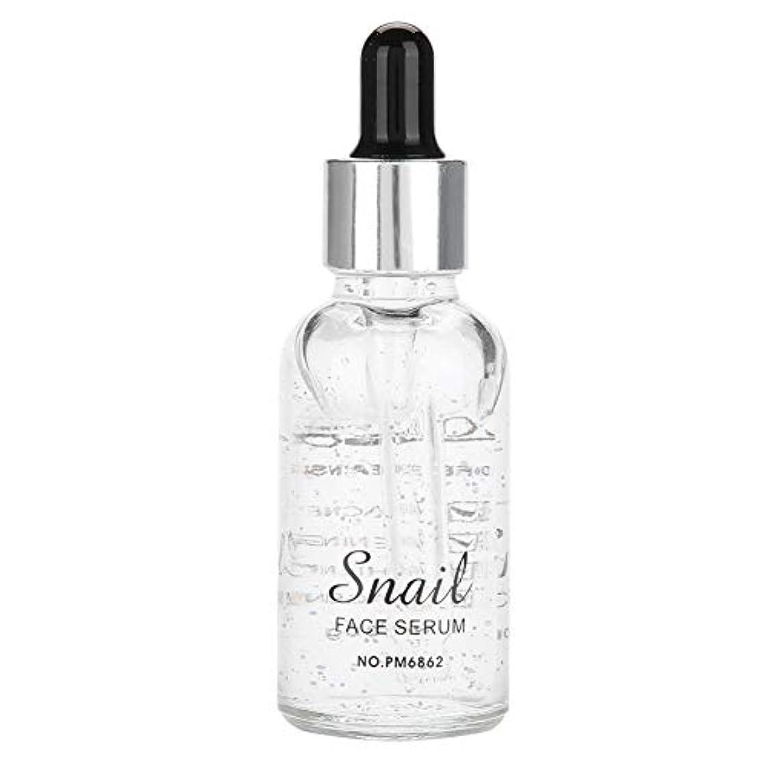内側焦げ一回Semme Snail Solution血清、天然物質保湿エッセンス粗い毛穴を深く潤いと縮め、肌の弾力性を高め、引き締めます。