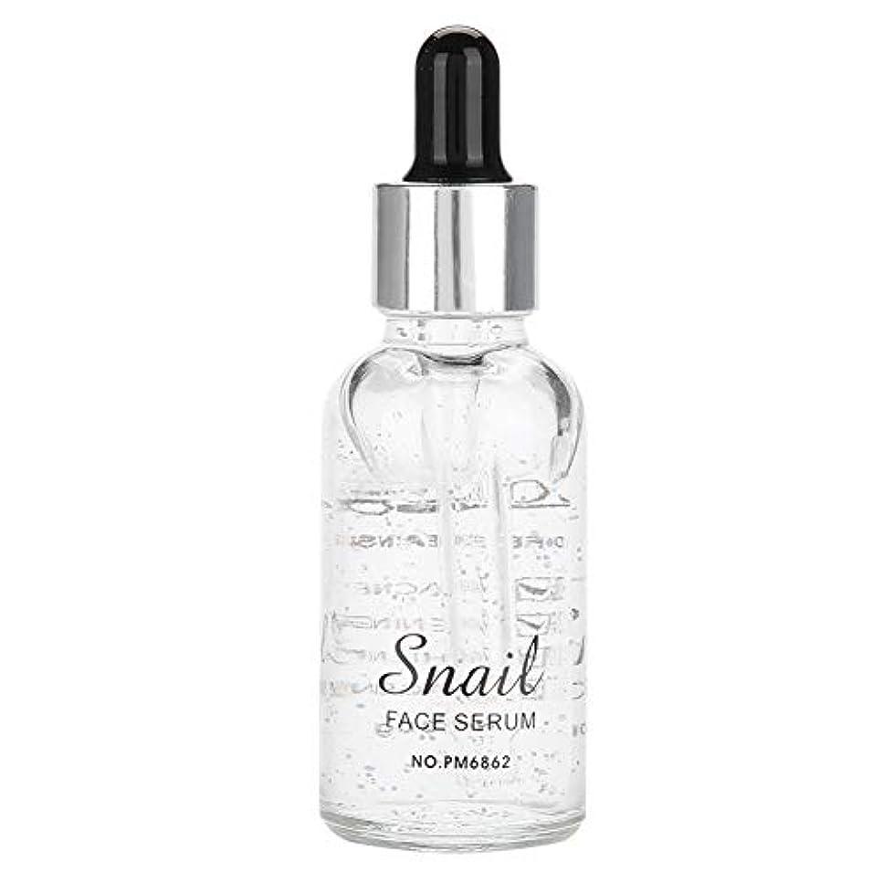 順応性のある評価可能あなたはSemme Snail Solution血清、天然物質保湿エッセンス粗い毛穴を深く潤いと縮め、肌の弾力性を高め、引き締めます。