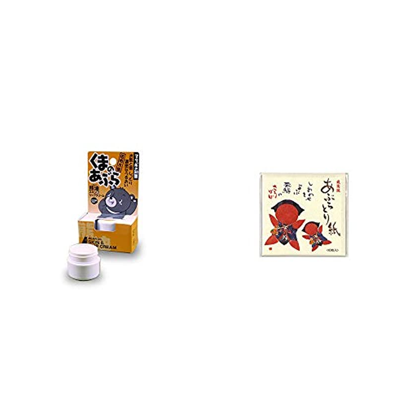 然としたリフレッシュハグ[2点セット] 信州木曽 くまのあぶら 熊油スキン&リップクリーム(9g)?さるぼぼ 風水あぶらとり紙【白】