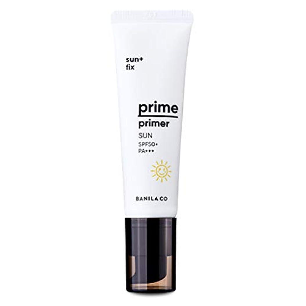 許可蒸し器長椅子バニラコプライムプライマーサン30mlサンクリーム韓国コスメ、Banila Co Prime Primer Sun 30ml Sun Cream Korean Cosmetics [並行輸入品]