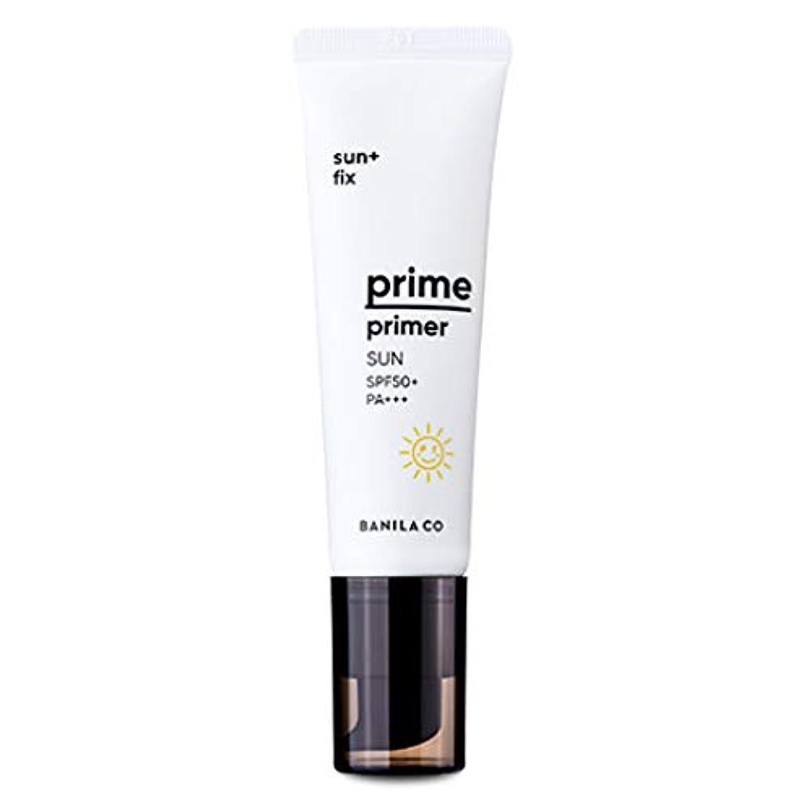 サイレン把握裏切りバニラコプライムプライマーサン30mlサンクリーム韓国コスメ、Banila Co Prime Primer Sun 30ml Sun Cream Korean Cosmetics [並行輸入品]