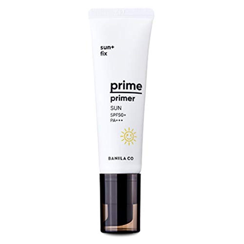 プラカード解明する貸し手バニラコプライムプライマーサン30mlサンクリーム韓国コスメ、Banila Co Prime Primer Sun 30ml Sun Cream Korean Cosmetics [並行輸入品]