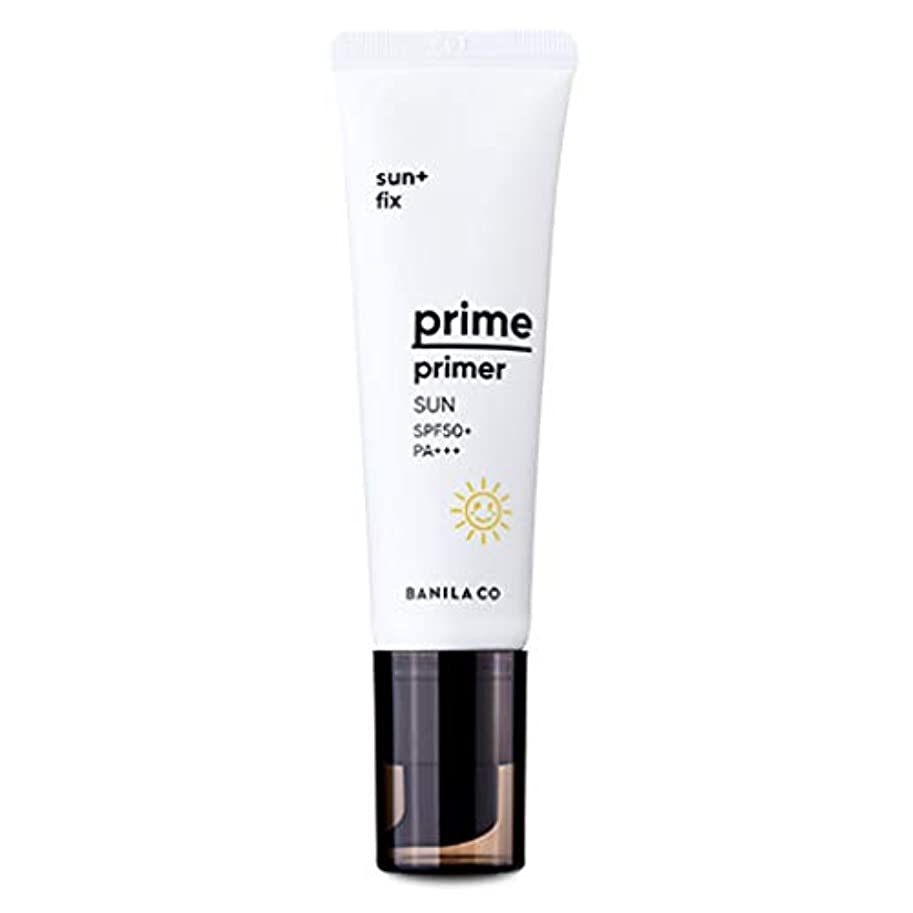 サイト悲劇略語バニラコプライムプライマーサン30mlサンクリーム韓国コスメ、Banila Co Prime Primer Sun 30ml Sun Cream Korean Cosmetics [並行輸入品]