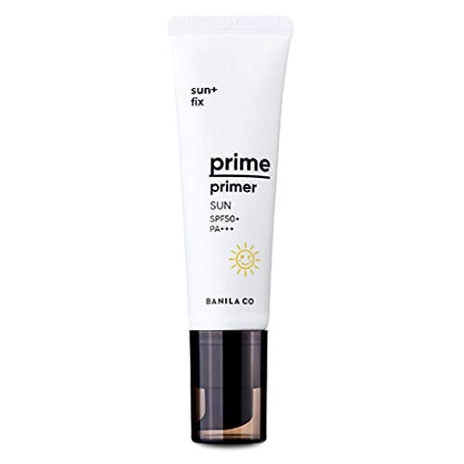 レイアウト加入気難しいバニラコプライムプライマーサン30mlサンクリーム韓国コスメ、Banila Co Prime Primer Sun 30ml Sun Cream Korean Cosmetics [並行輸入品]