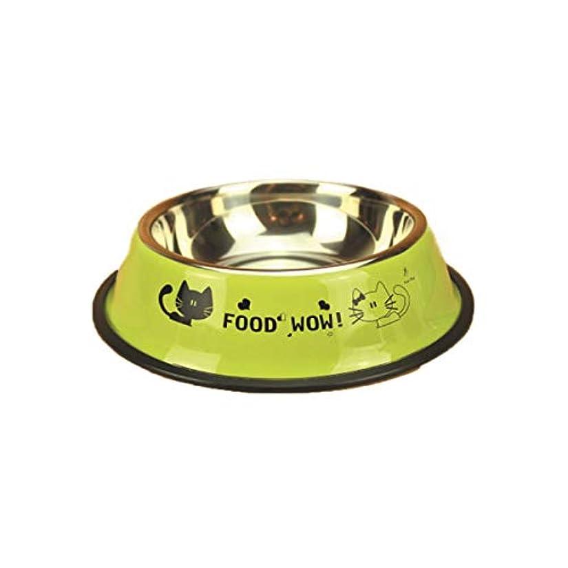 Xian キャットボウル、ドッグボウル、ドッグフィーダー、QキャットボウルVivipet斜め口フラットフェイスキャットペットキャットボウルフードボウルウォーターボウルキャットフード食べるセラミックライスボウル Easy to Clean Non-Skid Bowls for Dogs (Color : Green, Size : L)