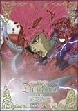 聖戦士ダンバイン 8[DVD]