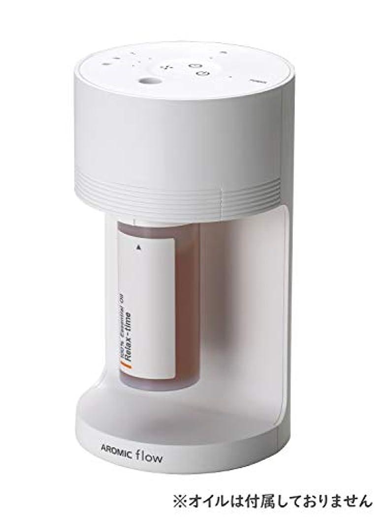 手術と組む費用AROMIC flow(アロミック?フロー) AROMIC style アロマディフューザー アロミック?フロー(本体) ホワイト 173g